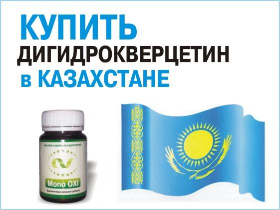 купить antminer в казахстане