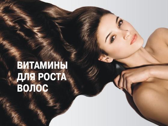 Алоэ для волос от облысения